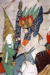 Mohammed und Gabriel